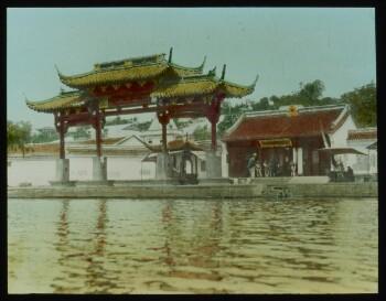 Untitled lantern slide, 文澜阁牌坊和圣因寺, Gateway Emperors Island
